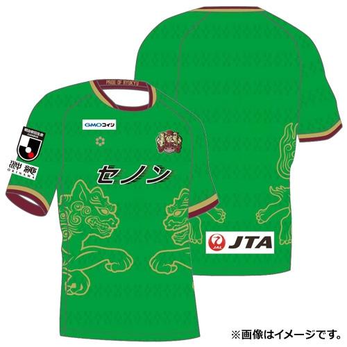 2019 FC琉球 GK 1ST オーセンティック ユニホーム