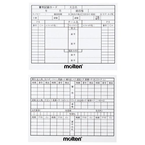 サッカー審判記録カード NS