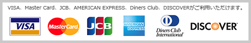 VISA�AMaster Card�AJCB�AAMERICAN EXPRESS�ADiners Club�ADISCOVER�������p���������܂��B